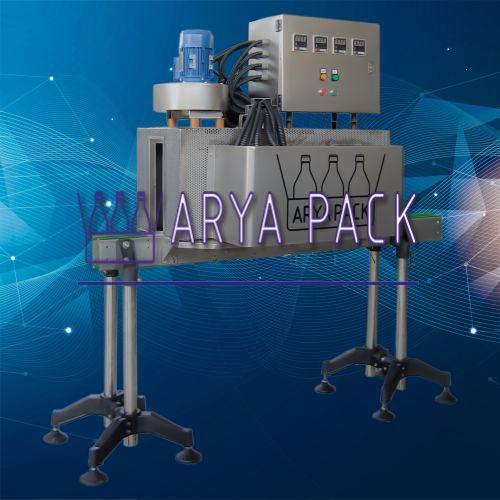 AryaPack-shrink tunnel heat TH200-TH800